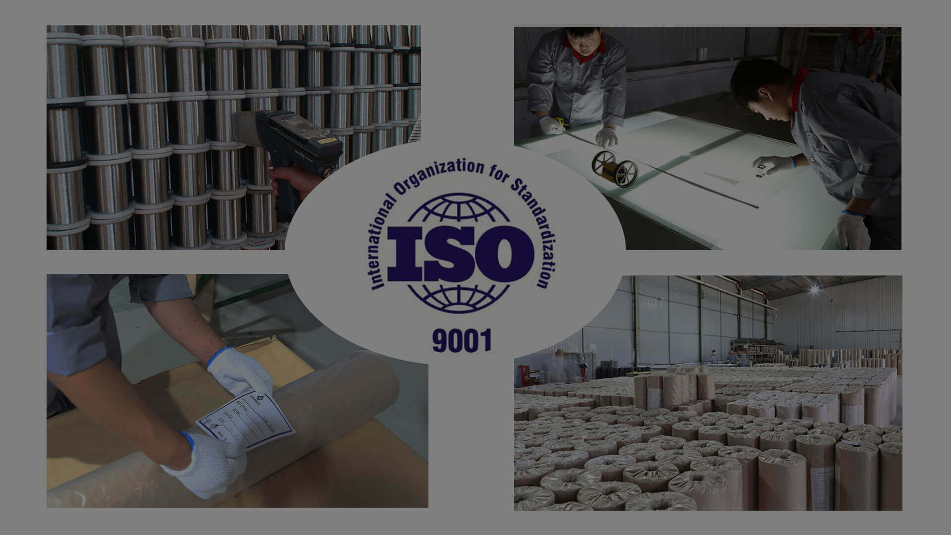 wire mesh quality control